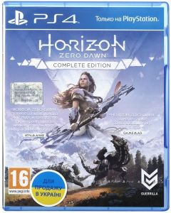 Horizon Zero Dawn. Complete Edition