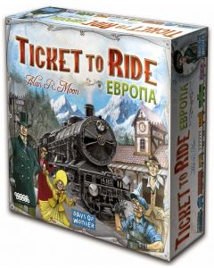 Ticket to Ride: Европа (Билет на поезд. Европа)